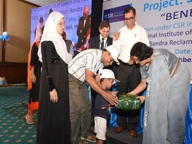 SBI Foundation Project - SBI Shravan Shakti