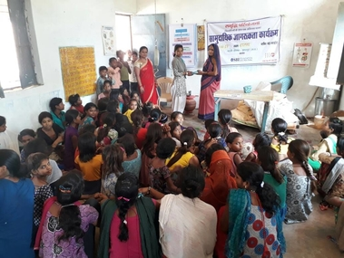 SBI Foundation Project - Samriddhi